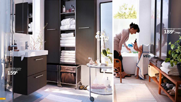 Cestini Da Bagno Leroy Merlin : Cestini bagno ikea diseño moderno sala de estar comedor baño