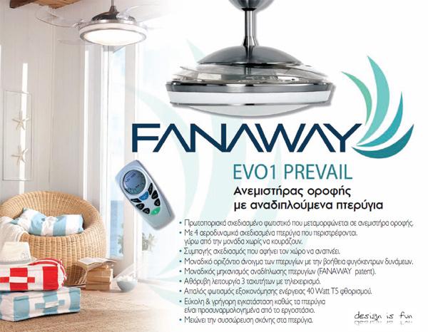 Fanaway 1