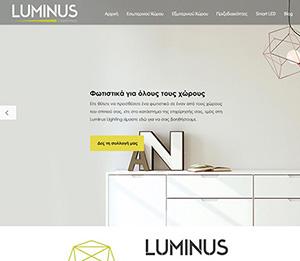 Φωτιστικά Luminus
